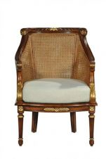 Double Rattan Arm Chair