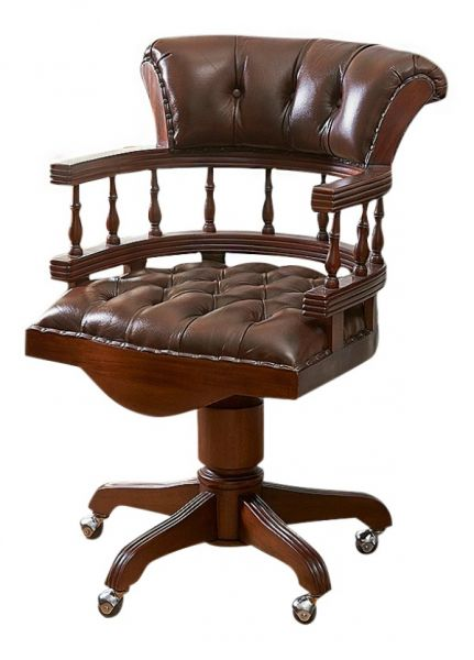 Brown Leather Captains Chair - CHR001