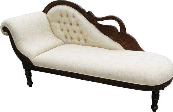 Swan Chaise Lounge
